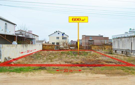 Продажа участка для дома в курорте Евпатория