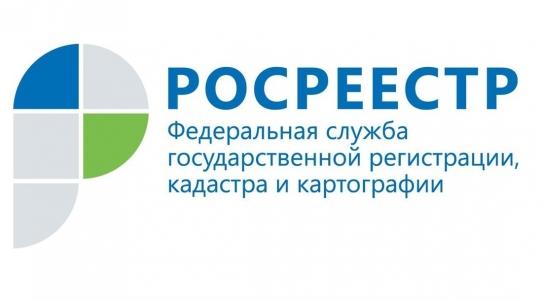 Крымские участки начали наносить на публичную кадастровую карту РФ