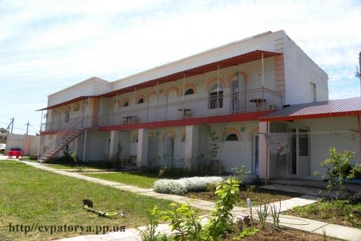 Частный пансионат в пригороде Евпатории по выгодной цене