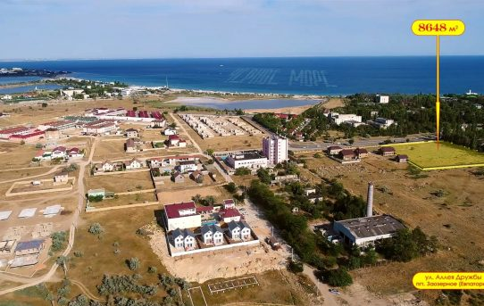 Участок под рекреационный комплекс возле моря в Евпатории